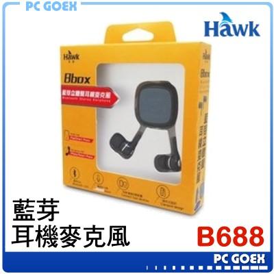 Hawk 逸盛 B688 黑 藍芽立體聲耳機麥克風☆pcgoex 軒揚☆