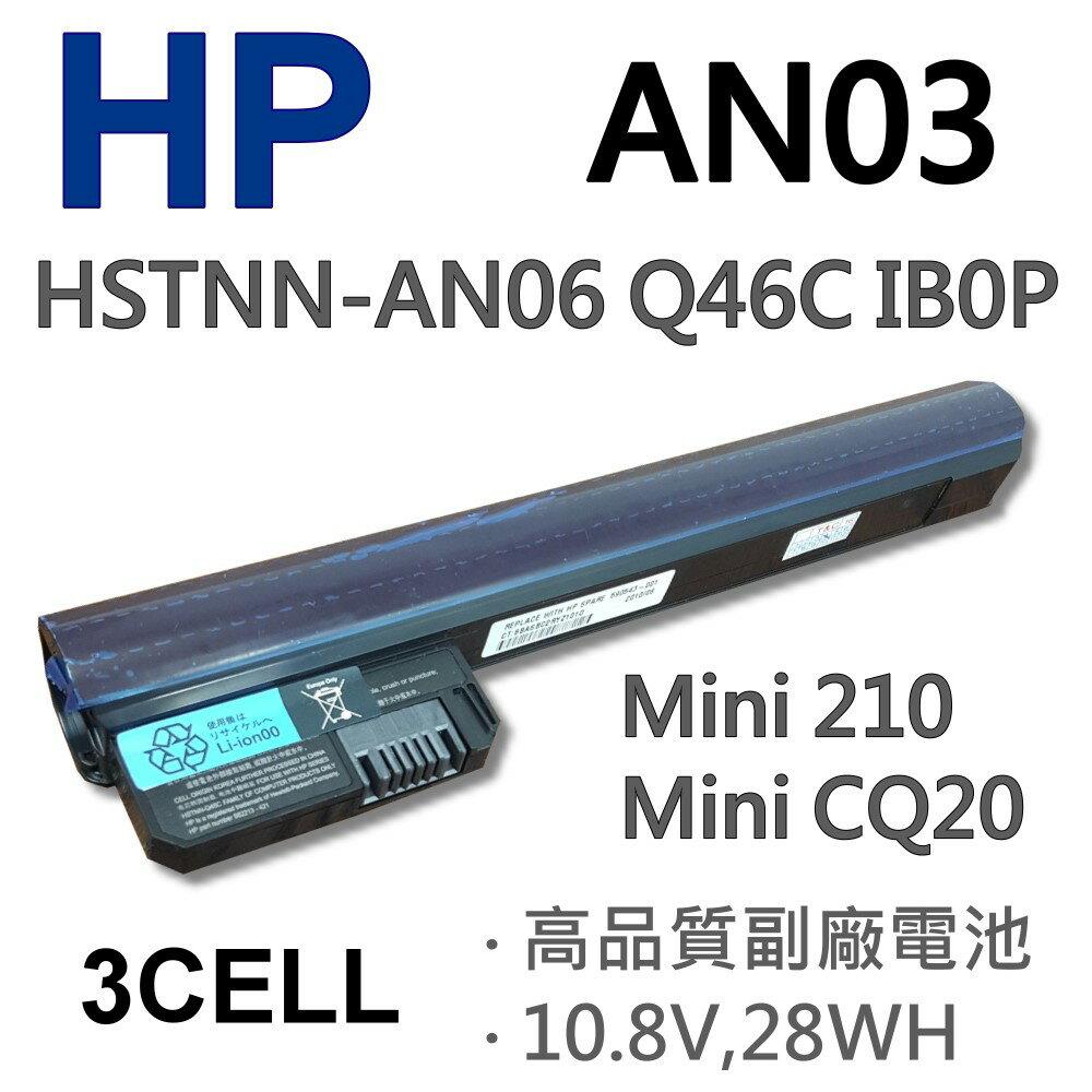 HP AN03 3芯 日系電芯 電池 AN06 Mini 210 CQ20 210~100