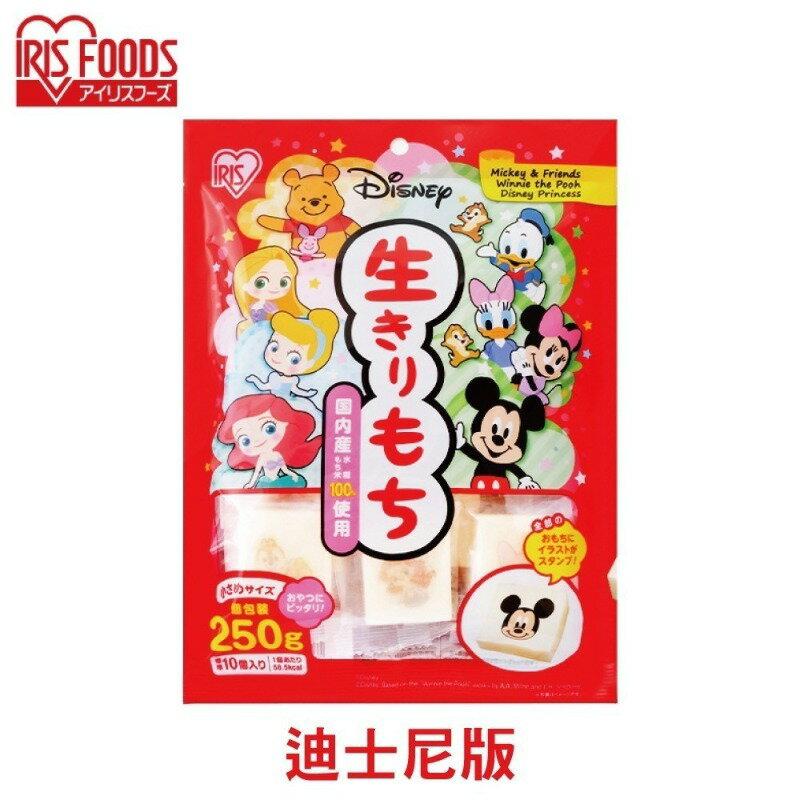 【預購】日本 迪士尼麻糬 250g(10入)