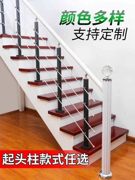 樓梯扶手護欄家用實木室內閣樓圍欄陽臺平臺立柱pvc簡約現代欄桿【免運】