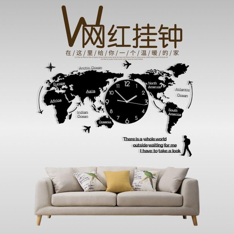 現代簡約世界地圖鐘表掛鐘客廳輕奢掛墻家用時尚北歐創意個性時鐘