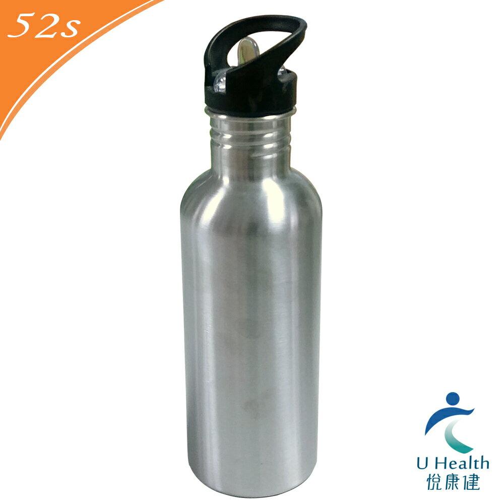 52s 悅康健運動鋼瓶1000ml HSC-WB01-1000(附贈吸管刷) 0