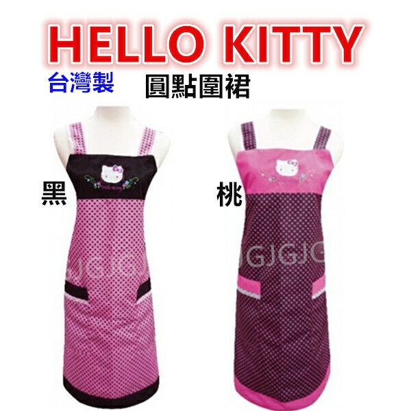 佳冠居家館 JG~台灣製 三麗鷗圍裙 圓點HELLO KITTY圍裙,二口袋圍裙圍廚房圍裙咖啡廳圍裙 餐飲圍裙