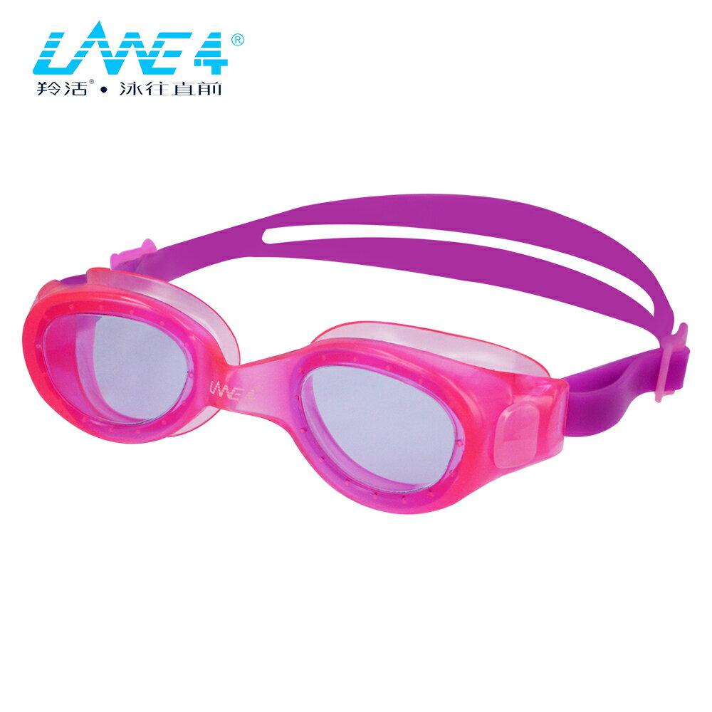 LANE4羚活女性專用抗UV舒適泳鏡 A333 0