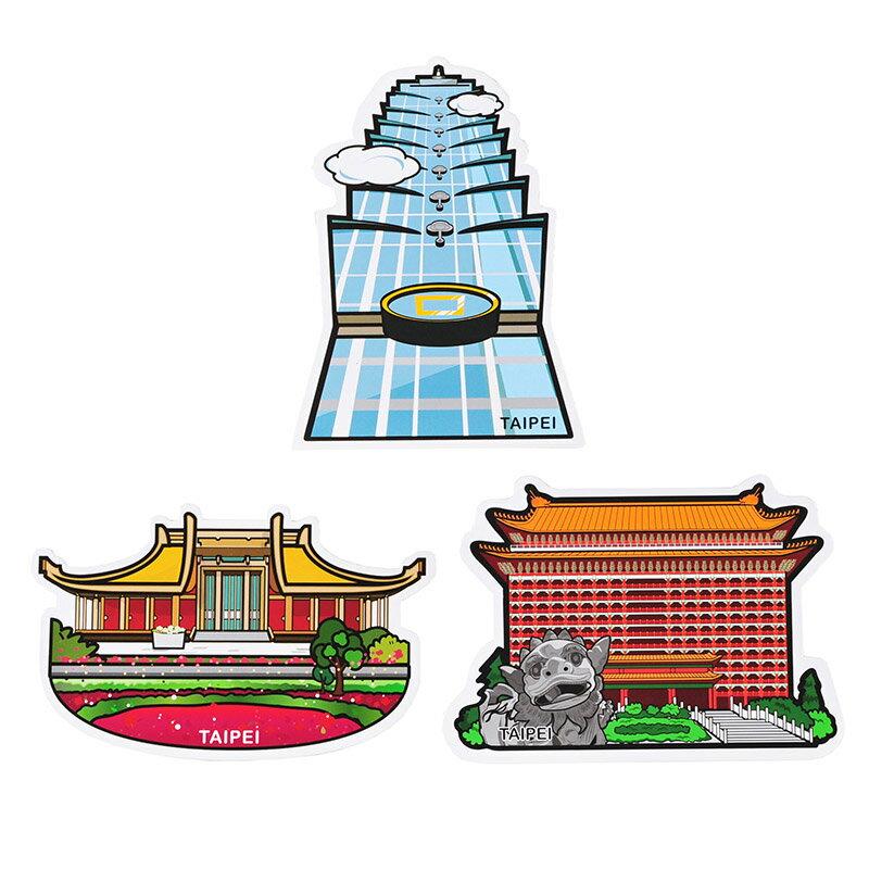 【MILU DESIGN】+PostCard>>台灣集遊明信片三入組E-台北建築記印。101、國父紀念館、圓山大飯店