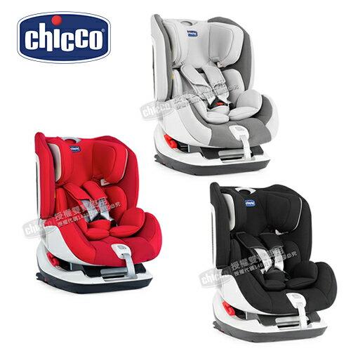 Chicco Seat up 012 Isofix 安全汽座 (三色可選) 贈好禮