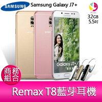 Samsung 三星到下單現折300元 三星 Samsung Galaxy J7+ 智慧型手機『贈Remax T8藍芽耳機』12期0利率