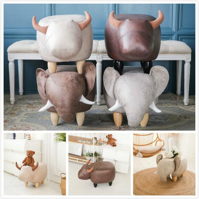 動物造型椅 兒童椅 換鞋椅 擱腳凳 休閒椅 矮凳 矮椅 椅凳 椅子 小矮凳 居家椅 造型椅 7