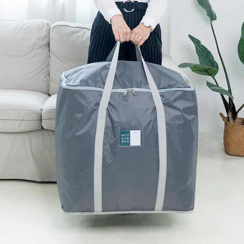 棉被收納袋 棉被收納袋家用防塵衣物整理牛津布加厚巨無霸防潮提袋搬家行李包【MJ4464】