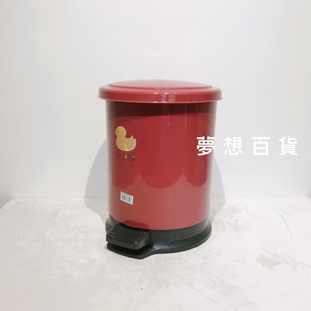 滿庭芳垃圾桶(圓)PI-2100 有內桶 防臭 廚餘桶 收納桶 腳踏式 (伊凡卡百貨)