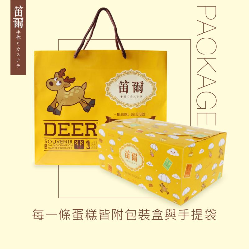 日式蜂蜜蛋糕(600g/盒)-笛爾手作現烤蛋糕 1