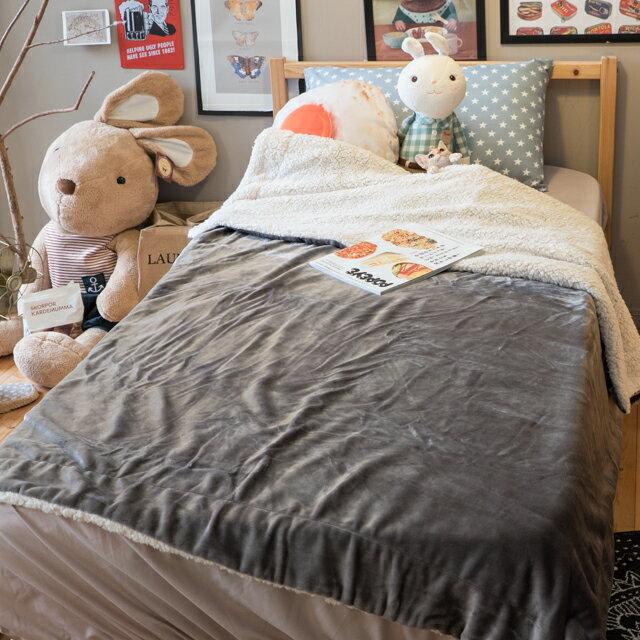 經典素色羊羔絨厚毯 綜合賣場 素色高雅 150cmX200cm (正負5cm)送禮自用皆宜 安娜居家 3