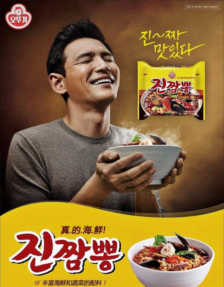 有樂町進口食品 韓流來襲 不倒翁 金螃蟹炒碼麵 130g k358801045522678