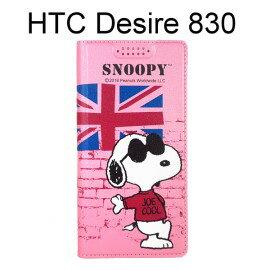 SNOOPY 彩繪皮套 [英國粉] HTC Desire 830 史努比【正版授權】