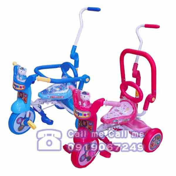 ★衛立兒生活館★兒童折疊後控三輪車(圖案隨機)
