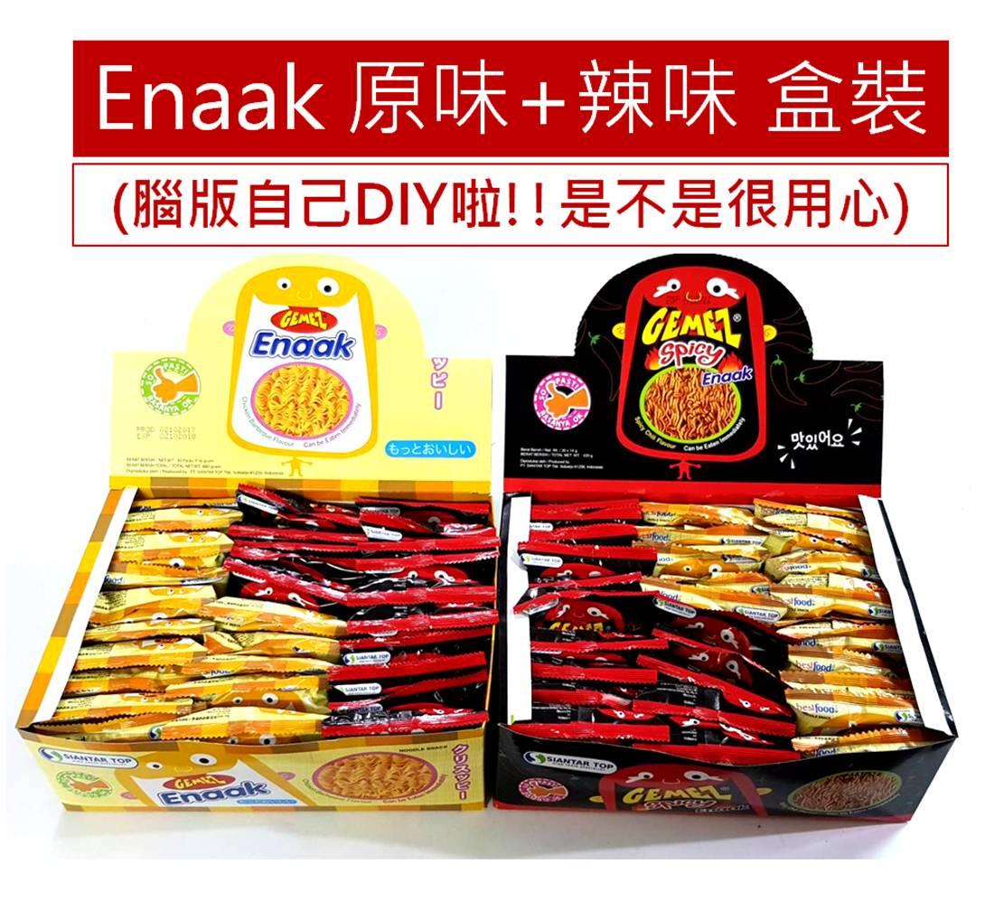 《Chara 微百貨》絕對現貨 韓國 Enaak 小雞麵 辣味 大雞麵 怪獸 點心麵 小雞 辣小雞 酸奶 小鴨麵 洋蔥 1
