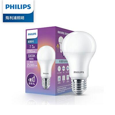 Philips 飛利浦 超極光 7W LED燈泡-燈泡色3000K 12入(PL001-12)