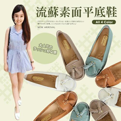 BONJOUR休閒豆豆鞋☆真皮手工加厚軟墊平底鞋C.【ZB0133】4色 (35-42大尺碼) 0