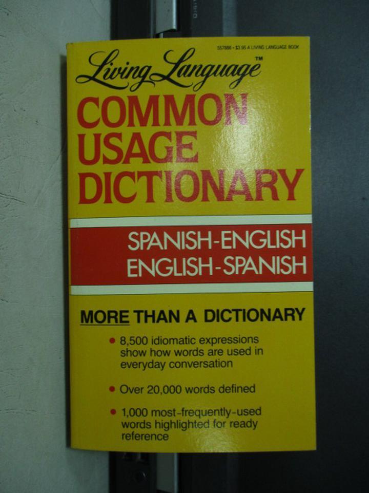 【書寶二手書T6/原文小說_JSB】Common usage dictionary_1985