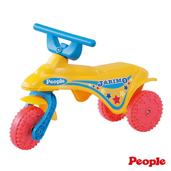 People - 公園競賽滑步車 JARIMO 0