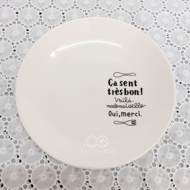 Just Home 字母 微光生活陶瓷餐盤 6吋 8吋 平盤 沙拉盤 早午餐盤 義大利麵盤 插畫餐盤 點心盤 蛋糕盤 小圓盤 早餐盤