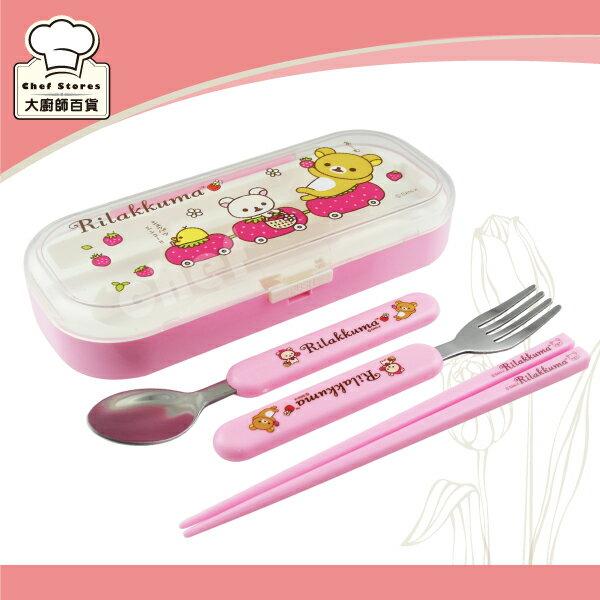 拉拉熊三件式兒童環保餐具組兒童筷子 兒童湯匙 叉子~大廚師