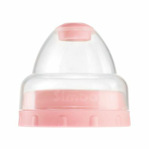 ★衛立兒生活館★小獅王辛巴Simba 蘿蔓晶鑽奶瓶 不滴水寬口瓶蓋組(粉紅)S69118