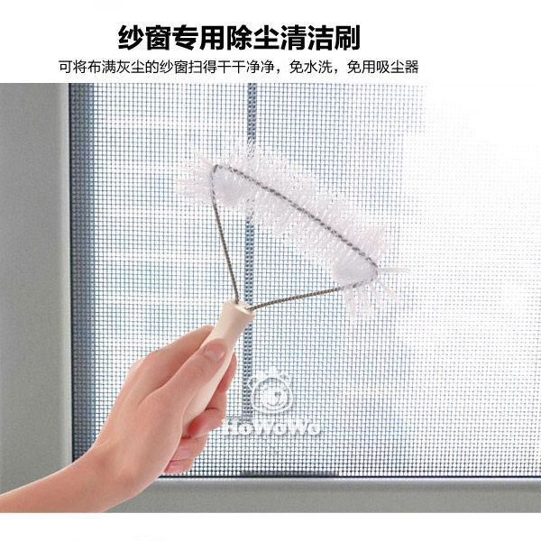 居家防蚊紗窗專用清潔刷 擦窗器 窗網除塵刷 ZE8037 好娃娃