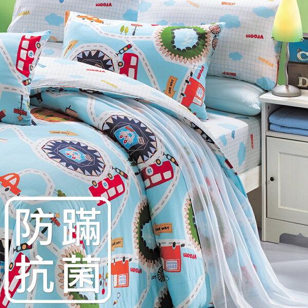 鋪棉被套防蹣抗菌-單人精梳棉兩用被套噗噗車美國棉授權品牌[鴻宇]台灣製1965