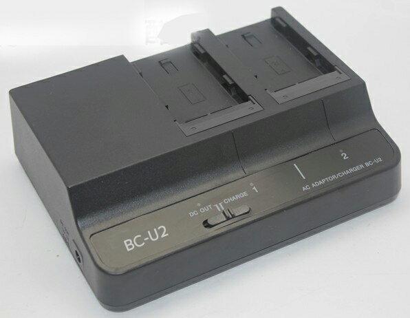 【新博攝影】Sony BC-U2 雙槽鋰電池充電器