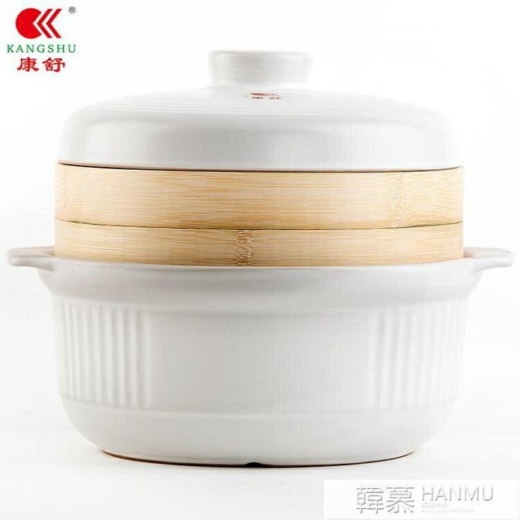 日式蒸籠砂鍋大容量燉鍋蒸鍋2層陶瓷鍋家用燃氣煲湯鍋煮粥煲