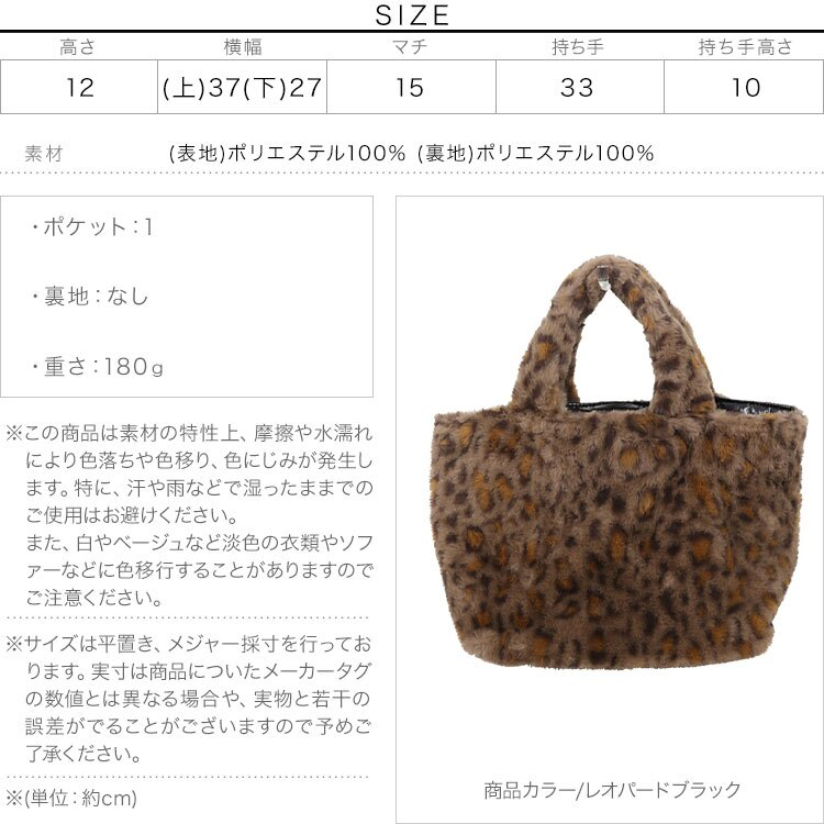 日本Kobe lettuce  / 可愛2WAY 雙面空氣感托特包  /  b1298  /  日本必買 日本樂天直送(2530) 3