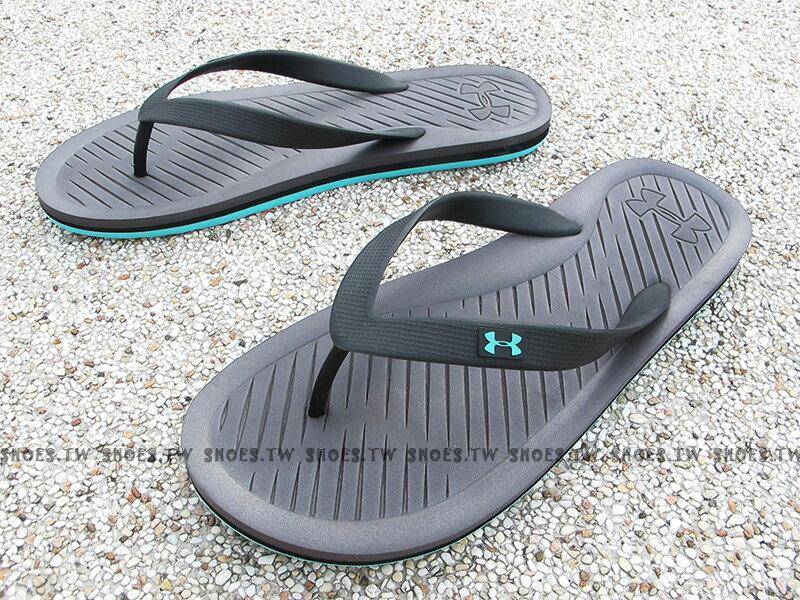 Shoestw【1252506-044】UNDER ARMOUR 拖鞋 夾腳拖 人字拖 深灰蒂芬妮綠 海灘必備 男生尺寸