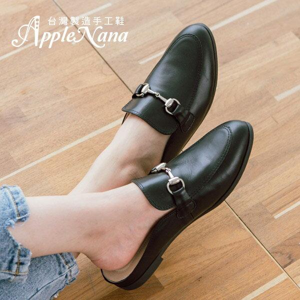 AppleNana蘋果奈奈【QC151091380】精品風時尚前包後空真皮休閒鞋 0