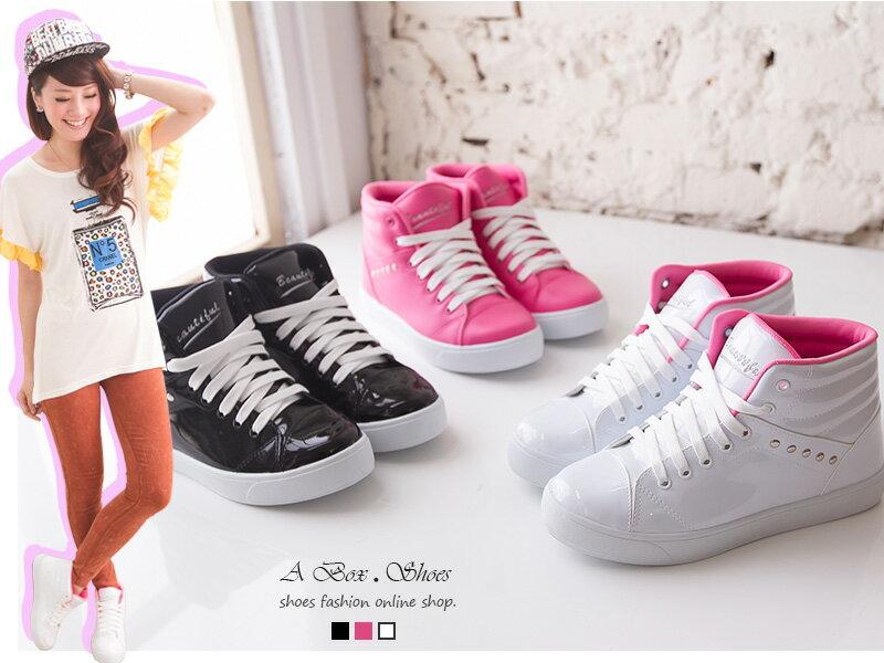 格子舖*【AJ18022】MIT台灣製 隱形內增高5CM 韓版螢光系鉚釘皮革綁帶高筒球鞋 滑板鞋 三色