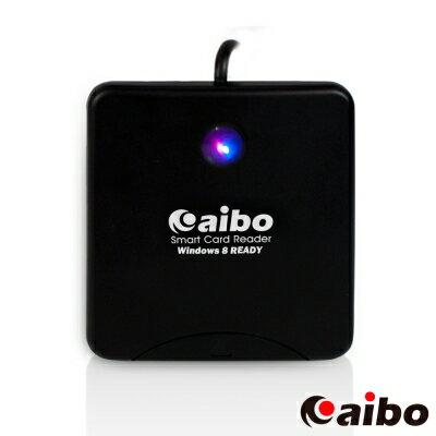【PCBOX】AIBO AB17 黑色餅乾ATM晶片讀卡機 支援iCash 自然人憑證 第二代晶片 線上報稅