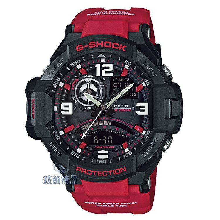 【錶飾精品】現貨卡西歐CASIO G-SHOCK數位羅盤飛行錶款 GA-1000-4B 火紅 GA-1000-4BDR