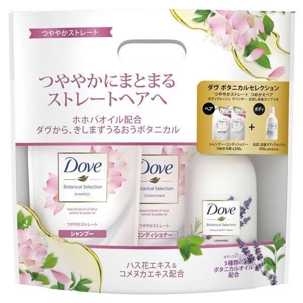 Dove 植萃洗潤沐浴限量組(日本境內版)