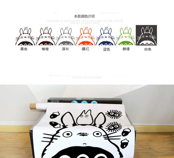 龍貓貼紙壁貼壁紙玻璃貼紙小0719100海渡