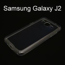 超薄透明軟殼 ^~透明^~ Samsung J200YZ Galaxy J2