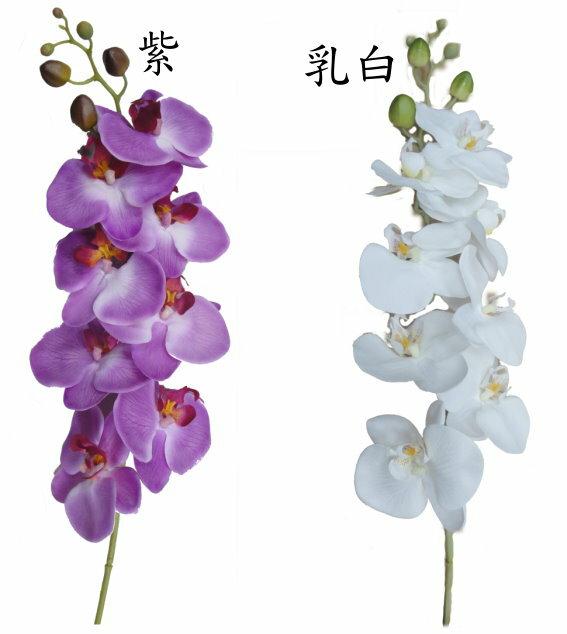 ★超低價★42吋 大蝴蝶蘭-紫 / 人造花 空間 景觀 佈置 造景