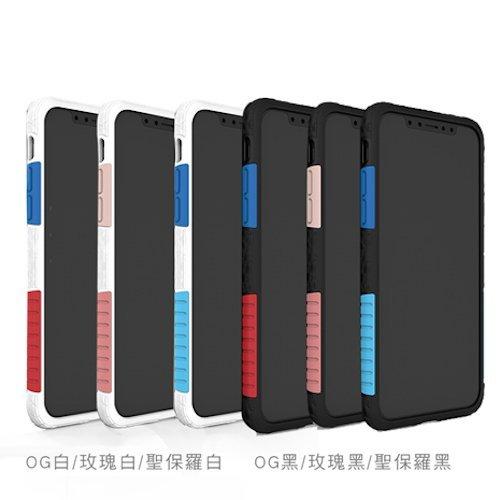 太樂芬iPhoneXTelephantNMDER抗汙防摔邊框含背蓋手機殼