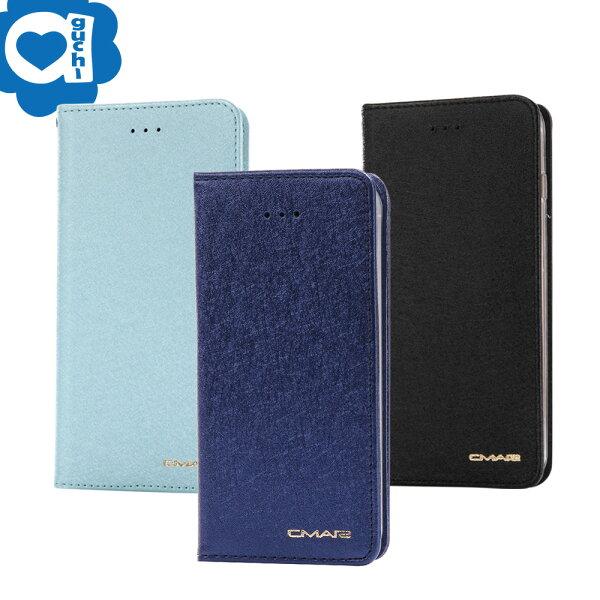 SamsungGalaxyS9Plus星空粉彩系列皮套隱形磁力支架式皮套頂級奢華質感抗震耐摔藍黑多色可選