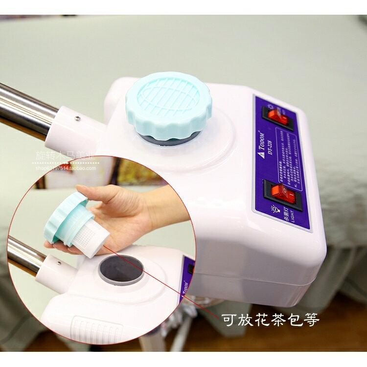 蒸臉器 蒸臉器美容儀熱噴霧機美容院用蒸臉機單熱噴納米補水噴霧 領券下定更優惠