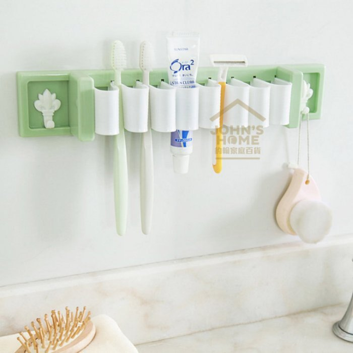 約翰家庭百貨》【BA353】8孔掛插夾無痕牆面掛勾掛架 浴室牙刷架 廚房收納架 隨機出貨