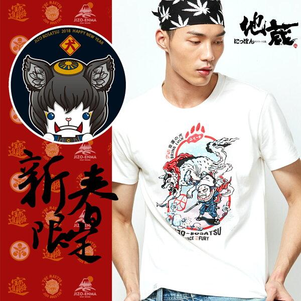 【新春限定↘】葫蘆犬潮流短袖T恤(白)-BLUEWAYJIZO地藏小王