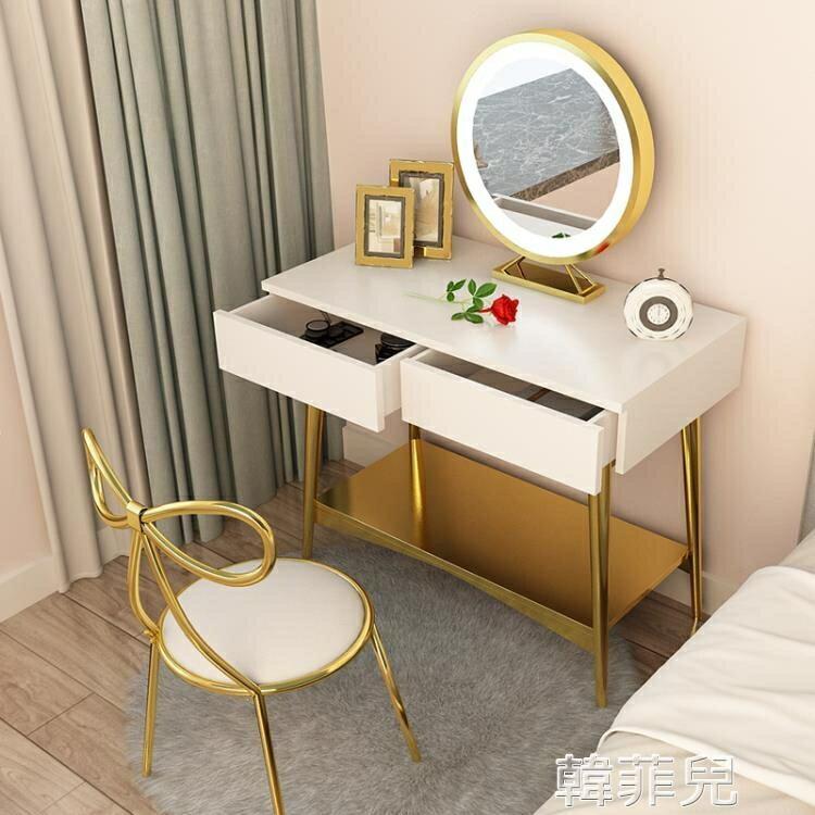 梳妝台 北歐梳妝台臥室現代簡約小戶型化妝桌網紅ins風簡易迷你女化妝櫃 2021新款