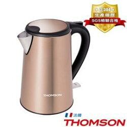 THOMSON 1.5L雙層不鏽鋼快煮壺 TM-SAK13 ∥內膽一體成型無接縫||