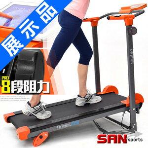 怒王蜂磁控跑步機(3坡度+8阻力+6避震墊)(展示品)C158-1302--Z非電動跑步機.折疊美腿機健走機.運動健身器材.推薦哪裡買ptt