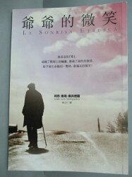 【書寶二手書T8/翻譯小說_HMC】爺爺的微笑_荷西.路易.桑貝德羅